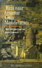 De Nederlandse vertaling