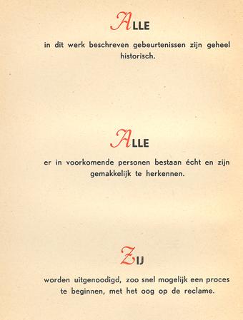 Margje-2