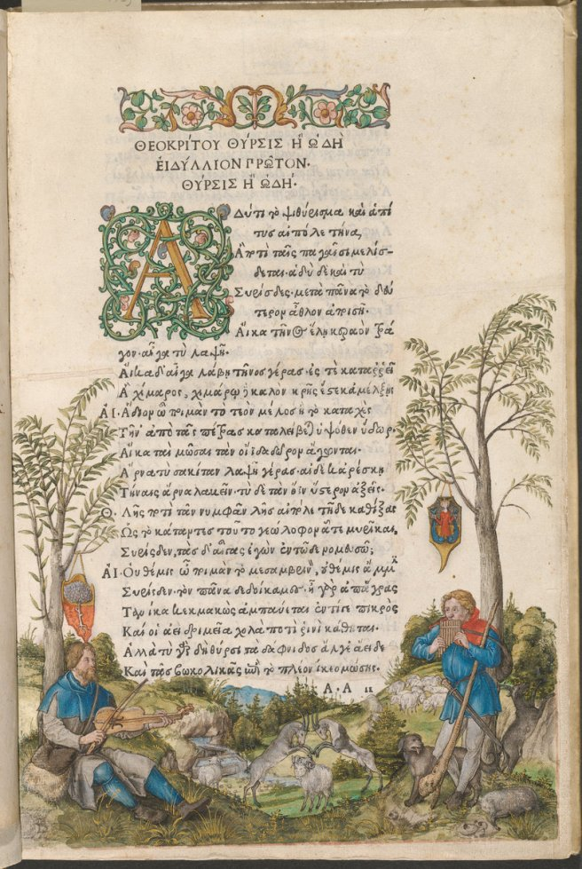 Albrecht Dürer, A Pastoral Landscape with Shepherds Playing a Viola and Panpipes, German, 1471 - 1528, 1496/1497, watercolor and gouache heightened with pen and ink and gold, pasted back onto page 1 of Aldus Manutius' first edition of Theocritus' Idylls and other texts (Venice, February 1496), Woodner Collection